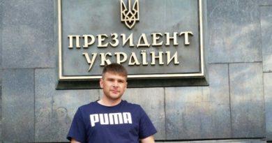 Катеринопіль - Олександр Міхно