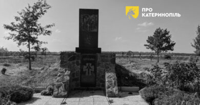 Жертви голодомору - Катеринопіль