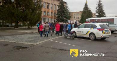 Протест у Катеринополі