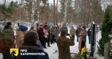 Вшанування Бобурова 2021 року