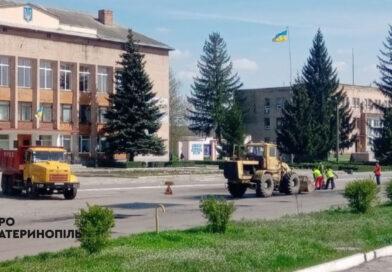 У Катеринополі напередодні Великодня ремонтують дороги